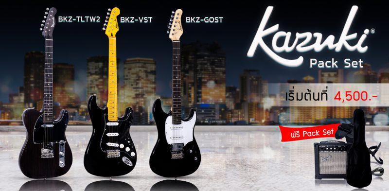 Kazuki pack set