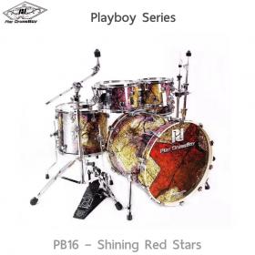 Shining red stars