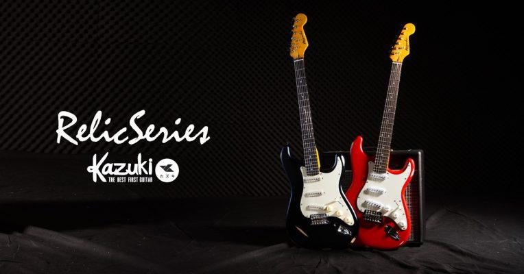 kazuki relic series