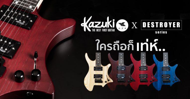kazuki destroyer